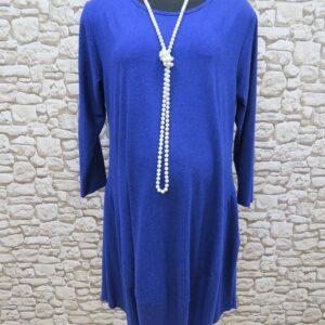 Платье для будущей мамы  Ārija