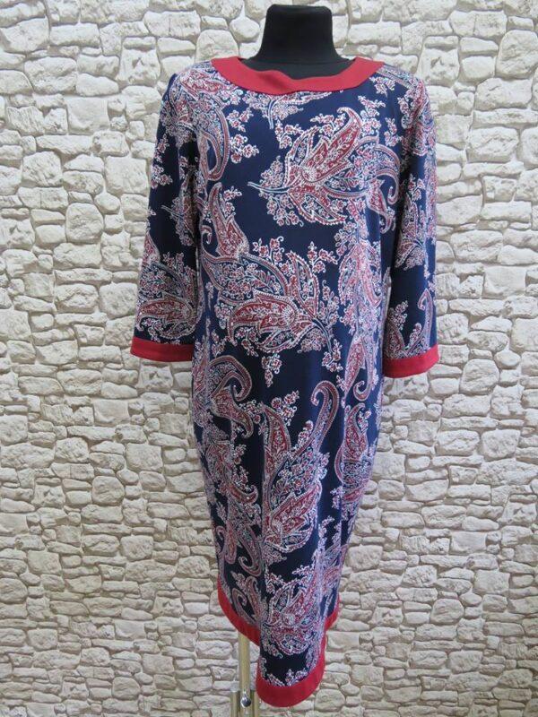 Платье для будущей мамы  Ārika