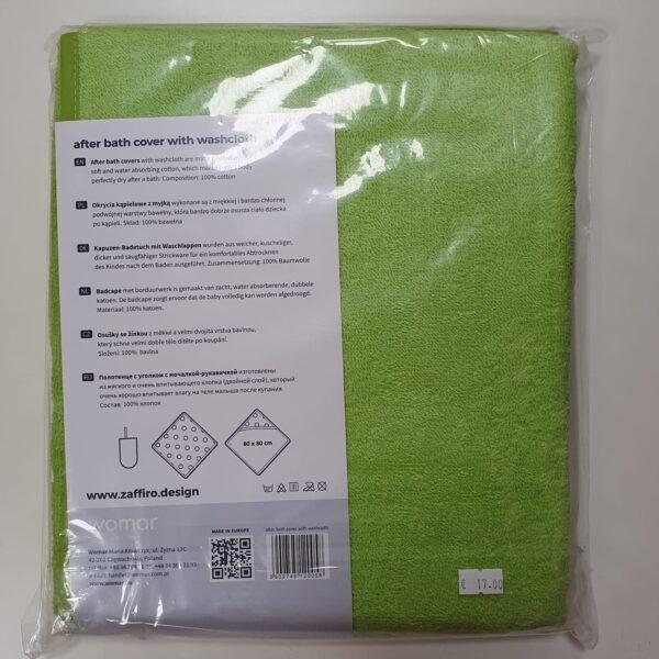 Махровое полотенчико с уголком и варежка для купания 80 на 80 см