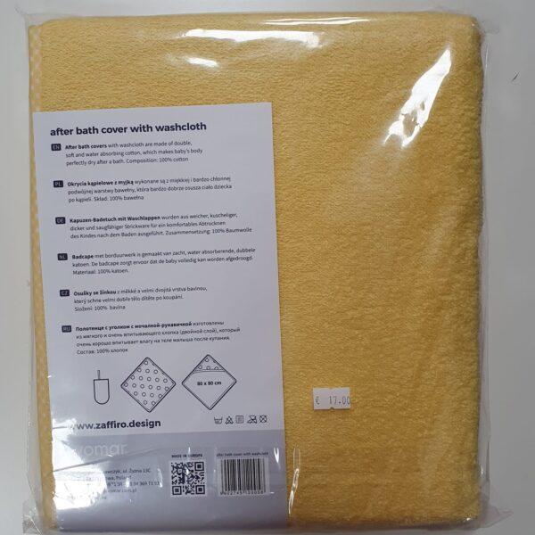 Детское махровое полотенчико с капюшоном 80 х 80 см
