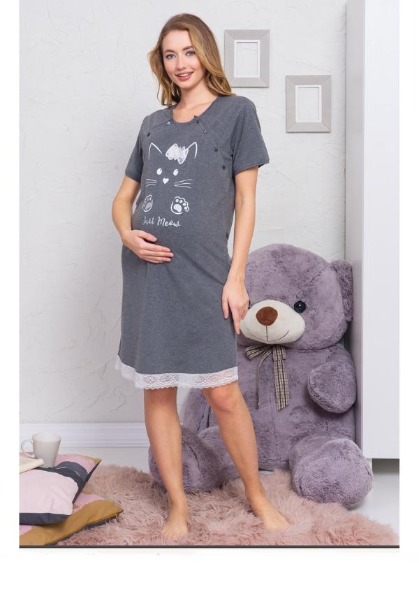 Naktskrekliņš grūtniecēm / barošanai 100 % kokvilna