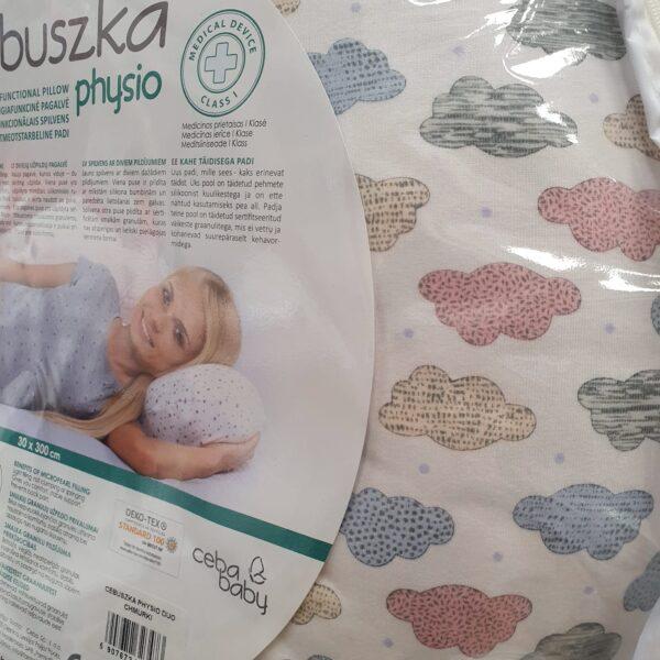 Многофункциональная подушка для беременных подкова